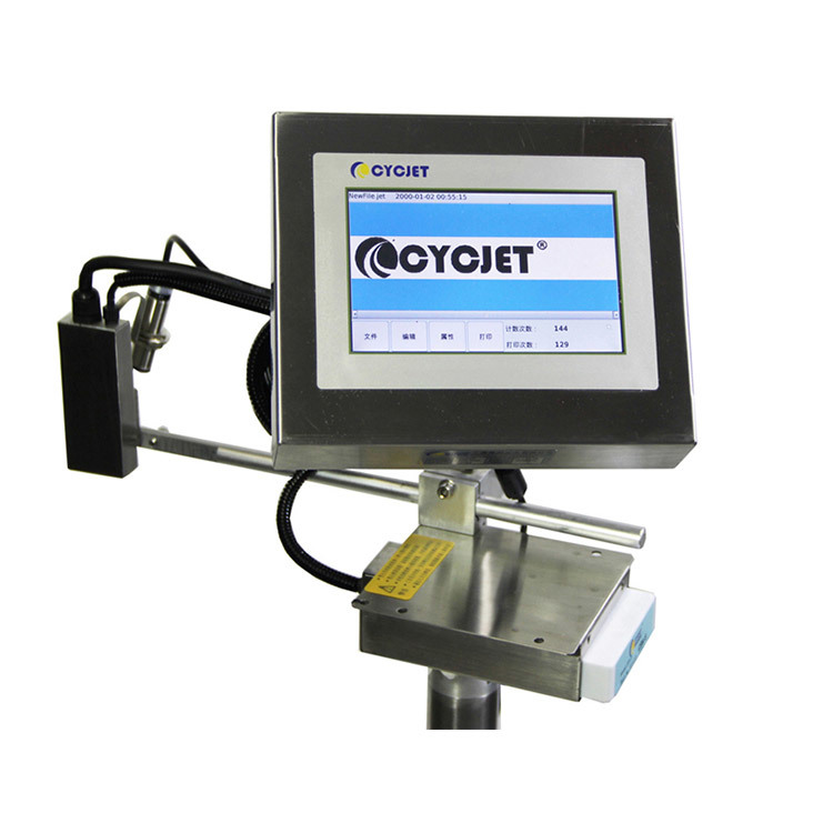 CYCJET ALT200Pro Portable Inkjet Printer
