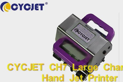 Handheld Inkjet Printer for Carton CYCJET CH7