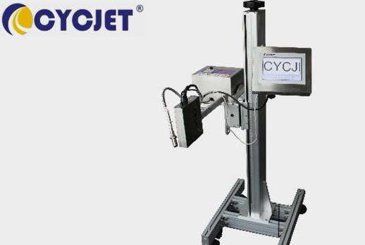 Large Character Carton Inkjet Printer CYCJET C700~1