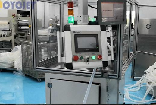 UV LASER MARKINHG MACHINE FOR SILICONE HOSE CYCJET LU05F~1