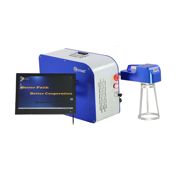 CYCJET Handheld  Fiber Laser Marking Machine 20w