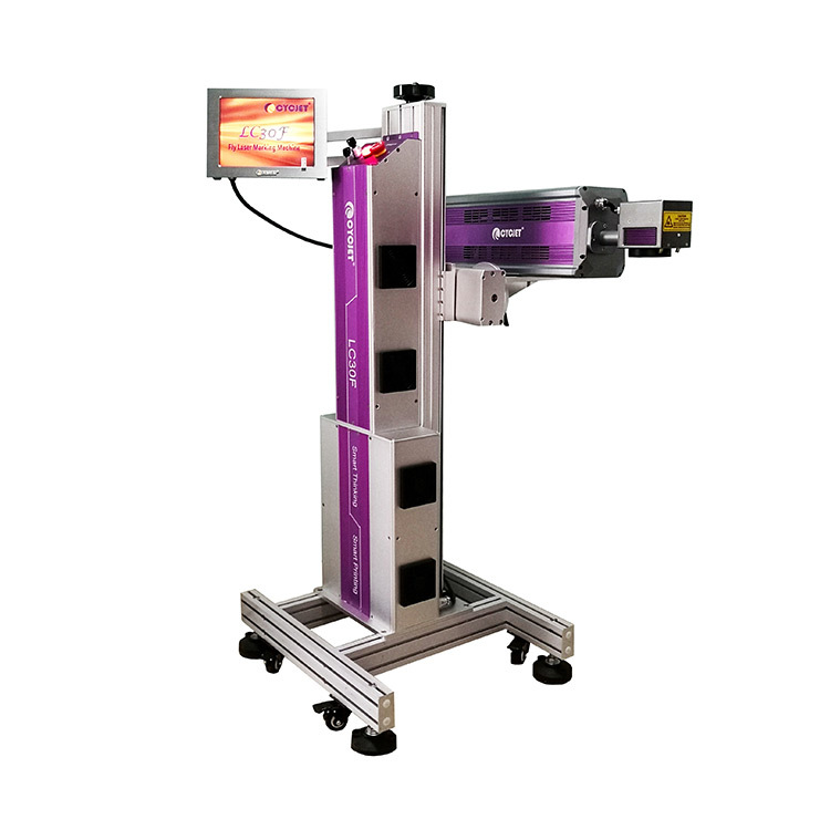 CYCJET High Speed 30w CO2 Flying Laser Printer Model LC30F