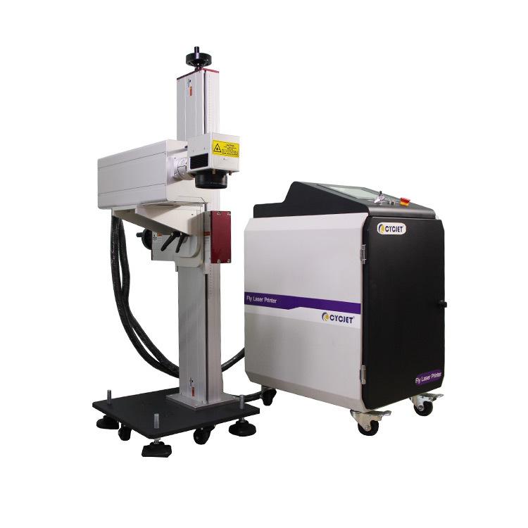 CYCJET LU5F High Speed UV Flying Laser Printer 5W