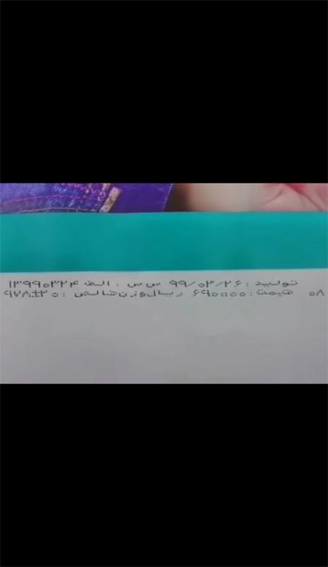 Cycjet inkjet printer mark message on package