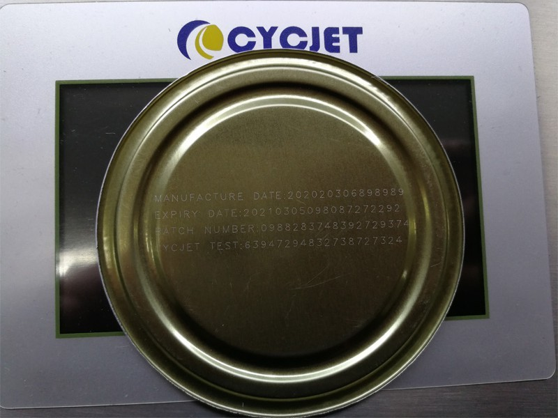 CYCJET LF100F High Speed Flying Laser Marking Machine mark message on metal cover