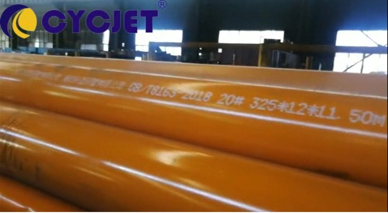 CYCJET ALT160 Large Inkjet Printer for Steel Pipe