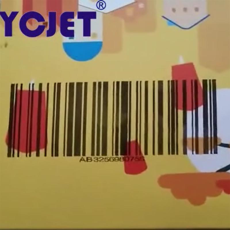 CYCJET UV Inkjet Printer for Packaging Box