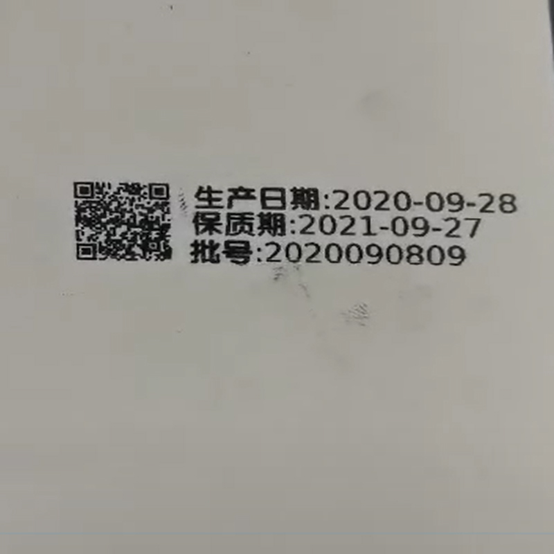 How to Mark QR Code by CYCJET Smart II Inkjet Printer