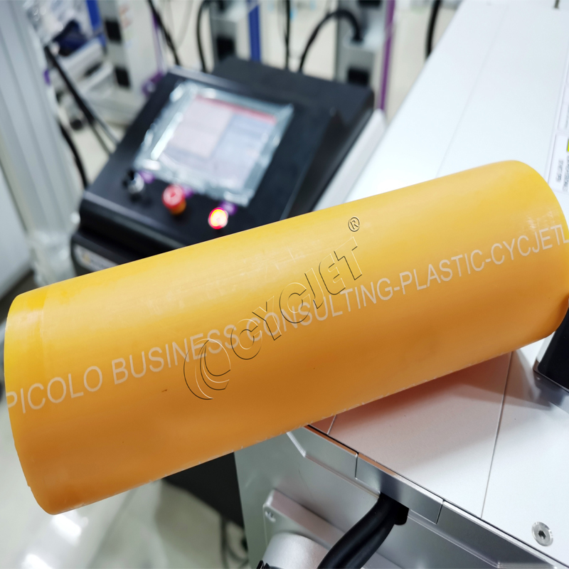 How to Achieve a White Marking Effect for the Yellow PPR Pipe by CYCJET UV Laser Marking Machine