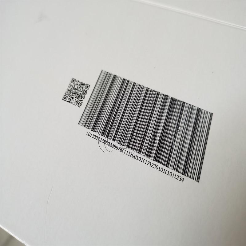 How to Print QR Code Bar Code GS1 GIN Code on Pillbox by CYCJET ALT500UV High-speed Inkjet Printer