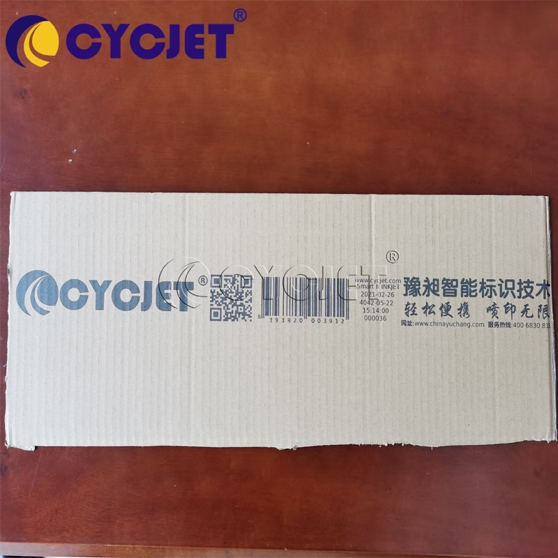 CYCJET Smart II Thermal Foaming Online Inkjet Printer for Carton Cardboard QR Code Bar Code Printing