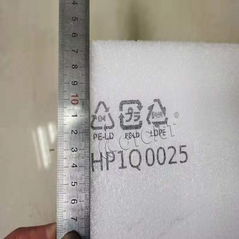 How to Print Logo Letters on EPS Foam Sheet by CYCJET Smart II Thermal Foaming Online Inkjet Printer