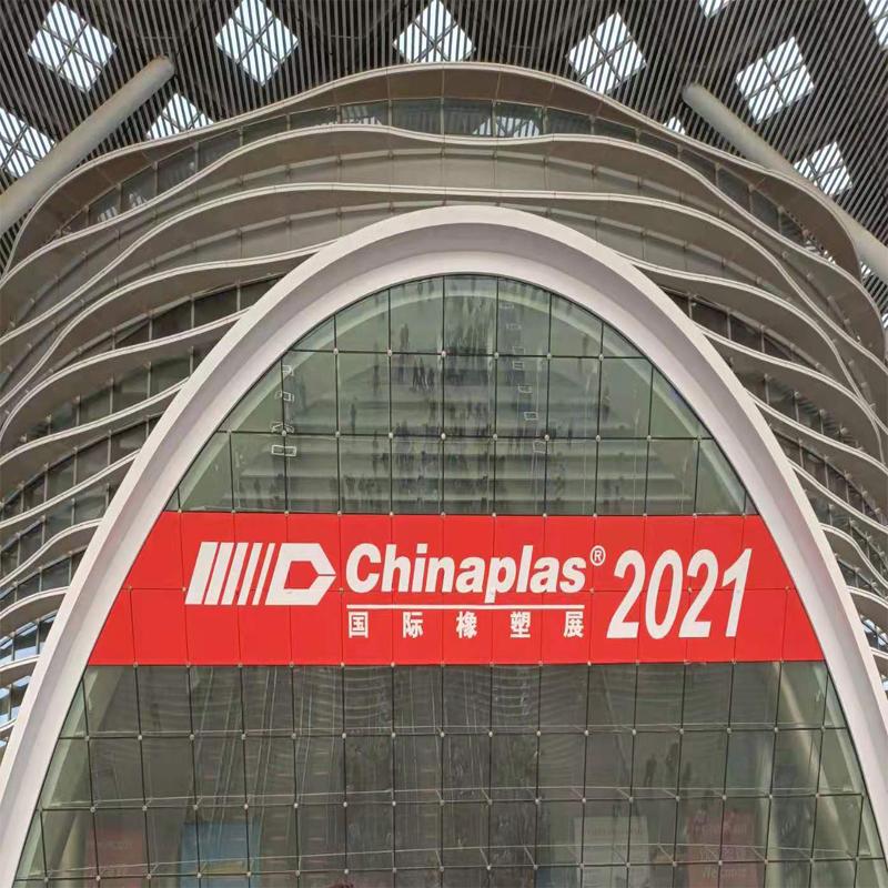 CYCJET Portable Handheld Inkjet Coding & Laser Marking Machine Fly Laser Printer on Chinaplas 2021