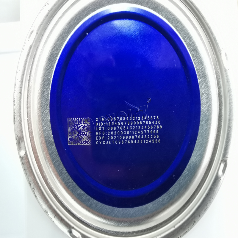 How to Mark QR Code on Coated Metal Can by CYCJET High-speed Laser Marking Machine Fly Laser Printer