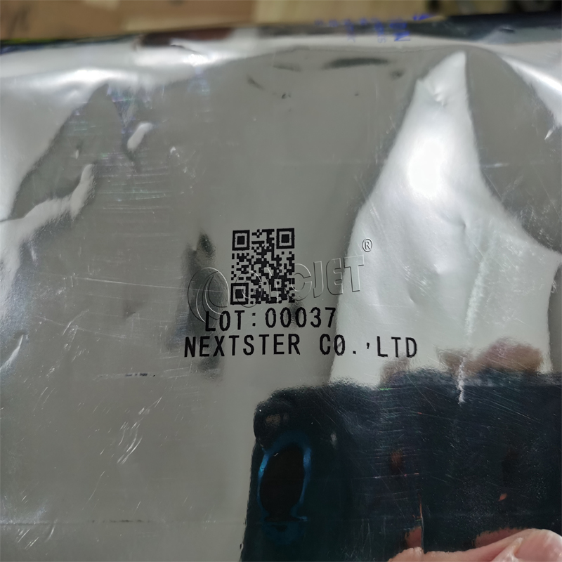 How to Print QR Code on Galvanized Sheet by CYCJET Smart I Series Portable Handheld Inkjet Printer