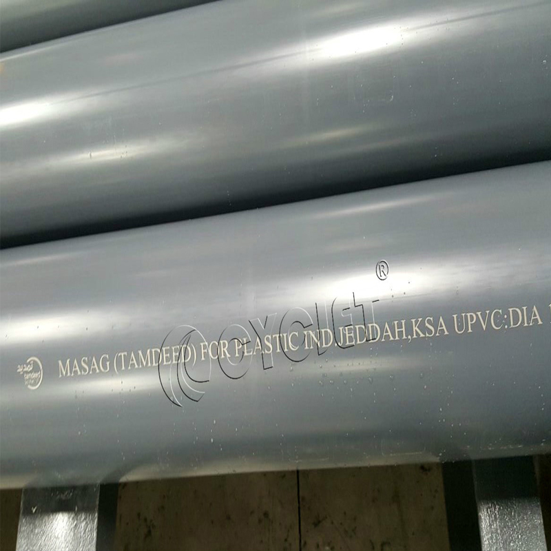 How to Mark Letter on the Grey PVC Pipe by CYCJET 30W Fiber Laser Marking Machine Fly Laser Printer