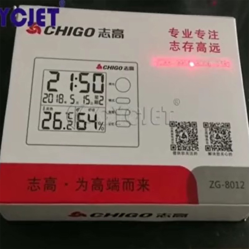 How to Print Numbers on Packaging Box by CYCJET CO2 Laser Marking Machine Static Laser Marking