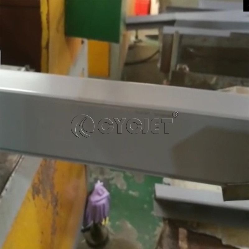 How to Mark on the PVC Proximate Matter by CYCJET High-speed Laser Marking Machine Fly Laser Printer