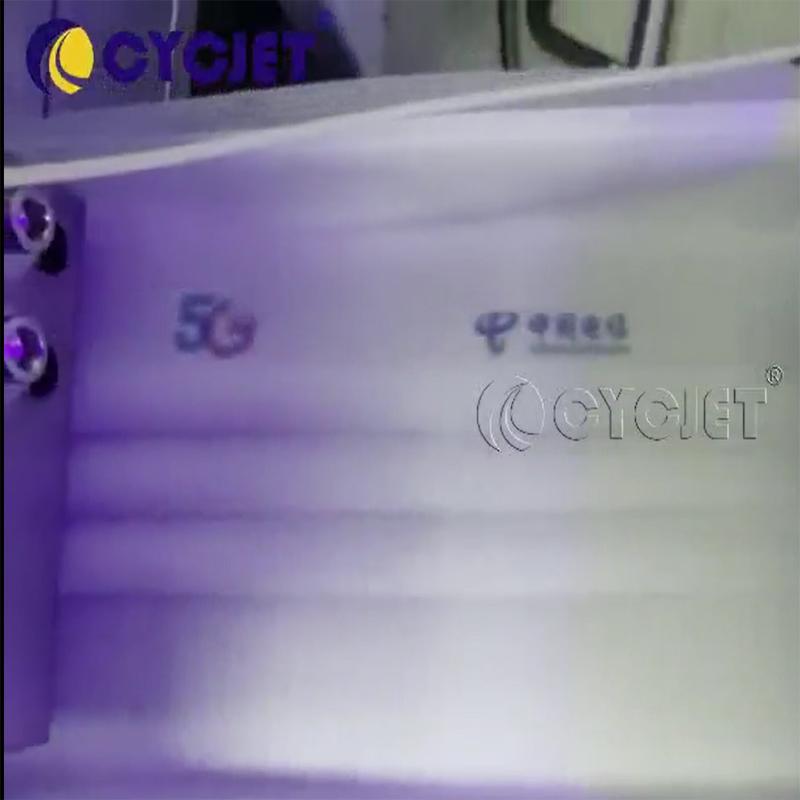 CYCJET ALT500UV High-speed Online Inkjet Printer for Disposable Masks Colorful Pattern Printing